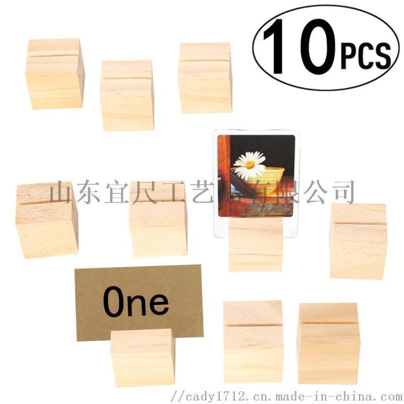 台历明信片实木底座 桌面便签木质支架