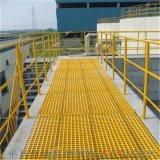 污水廠玻璃鋼護欄 化工廠耐酸鹼玻璃鋼護欄