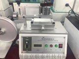 鉛筆劃痕硬度測試儀生產廠家