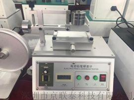 铅笔划痕硬度测试仪生产厂家