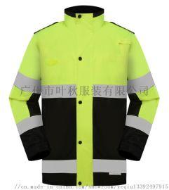 广州秋冬季反光耐磨防寒工作服
