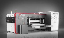 东莞机械设备外观设计,深圳机械设备外观设计,佛山机械设备外观设计