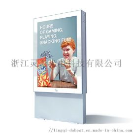 户外铝合金换画广告灯箱 小区滚动灯箱