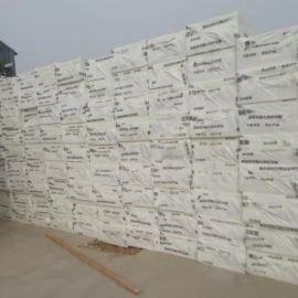平顶山挤塑板多少钱_阻燃保温板_厂家供应
