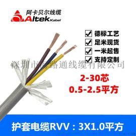 海路通线缆 护套线rvv3x1.0 rvv护套线