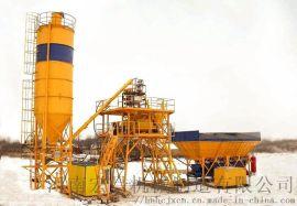 河南宏昌小型工程HZS35混凝土搅拌站设备厂家直销