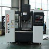 XK7126數控銑牀7126數控銑牀廠家銑牀價格