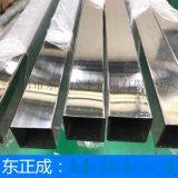 安徽鏡面304不鏽鋼方管50*50*2.0多少錢