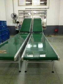 电子插件流水线 东莞厂家专业定制注塑机皮带流水线