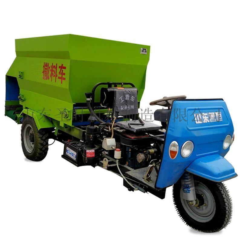三轮撒料车 电动养殖喂料车 猪场喂料车