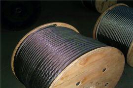 編插鋼絲繩起重機吊車用繩,規格型號齊全