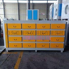 环保厂家  废气处理设备活性炭吸附空气净化器