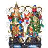 佛教伽蓝菩萨     神像 伽蓝  关公