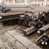 冶钢外16精轧30CrMo小口径精密管现货