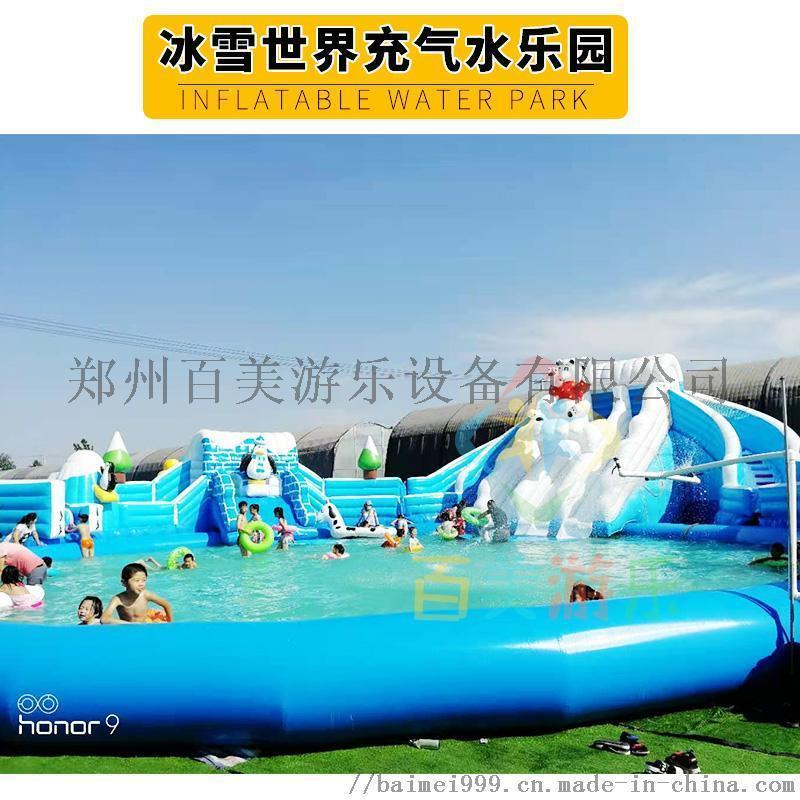 夏季使用支架水池和充氣水滑梯組合成水上樂園造型多樣