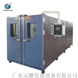 智能恒温恒湿箱 元耀恒温恒湿箱 可程式恒温恒湿箱