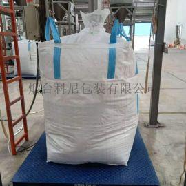 亚铁等粉料化工原材料  吨包袋/集装袋/塑编袋
