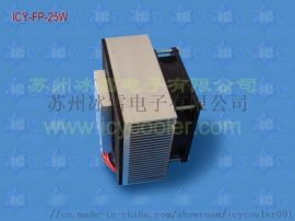 冰雪热卖FP-25W小型机柜空调