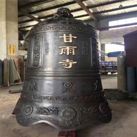 cd134黄铜青铜寺庙铜钟厂家, 浙江铜钟生产厂家