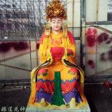 桃花圣母塑像 后土娘娘神像厂家 女娲**佛像