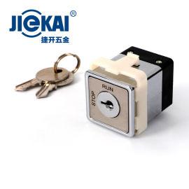 JK909-6电梯基站锁 30mm电源锁
