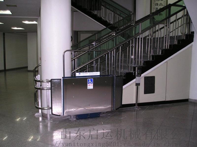 營口市啓運斜掛電梯斜掛升降機殘疾人電梯