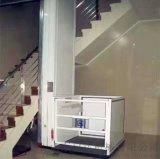 湘橋區定製無障礙垂直升降平臺客廳無障礙升降梯安裝