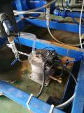 空压机排水节能改造