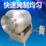 供應燒雞醃料滾揉機 不鏽鋼真空滾揉機