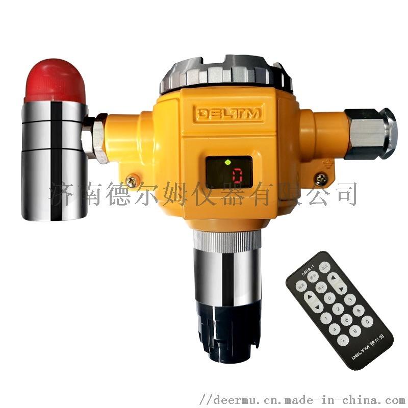 工业防爆型可燃气体探测器 可燃气体浓度探测报 仪器