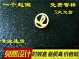 鏤空保險徽章定製合金別針徽標製作鍍金徽章