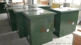 绵阳高压环网柜、电缆分支箱生产厂家