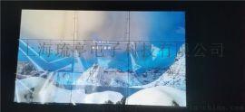 液晶拼接屏廠家 拼接電視牆