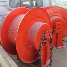 JTC型弹簧式电缆卷筒 提升高度100m