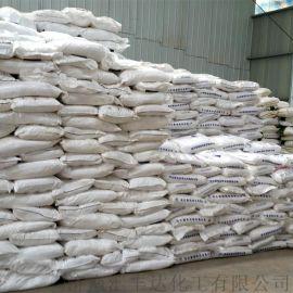 四乙酸 工业级EDTA 25kg/袋