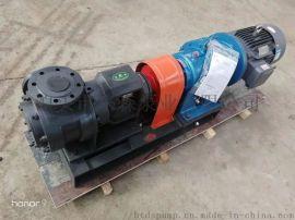 直销NYP高粘度内齿泵高温沥青泵 转子泵