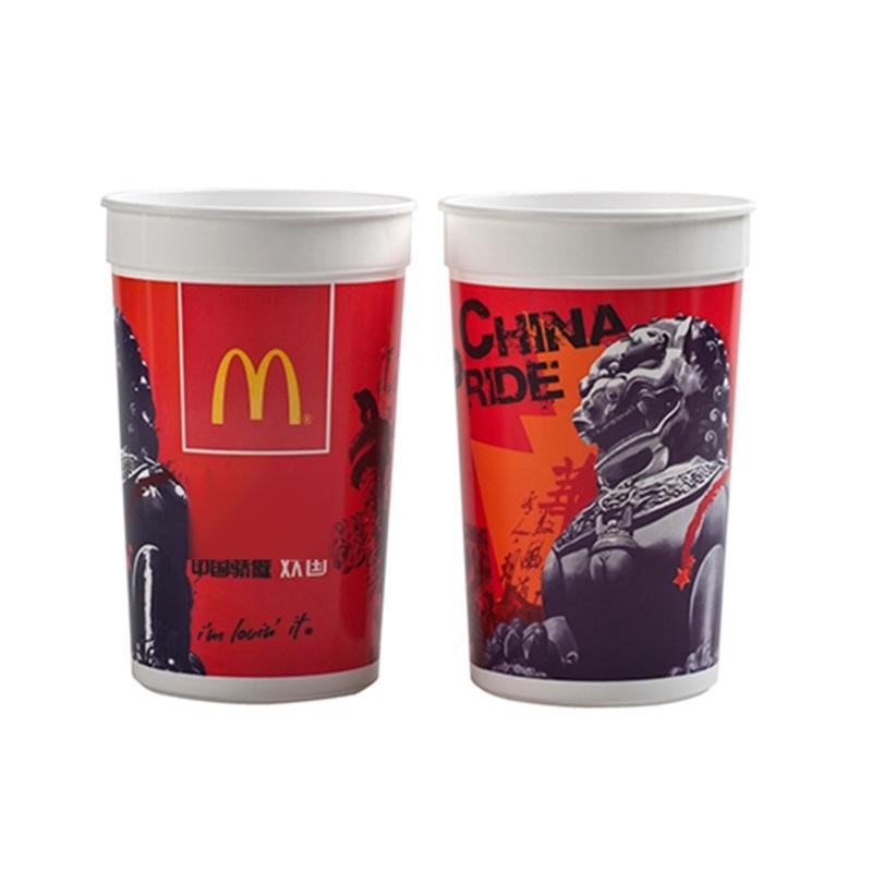 22 OZ 模內貼 PP注塑飲料杯 一次性可樂杯