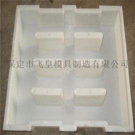 水篦子井篦子模具 排水沟盖板模具 合作愉快