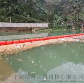 水面拦污浮子浮球 塑料**示隔离拦污浮筒