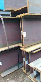热轧H型钢现货 日钢H型钢 莱钢H型钢规格齐全价格低