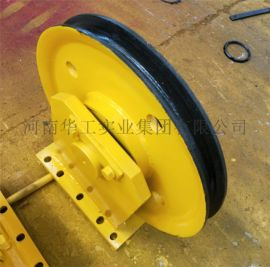 16T带夹轮滑轮组 吊钩与抓斗用滑轮组