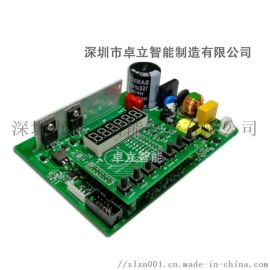 开关磁阻电机控制板开关定制 生产厂家