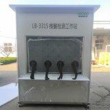 路博LB-3315 雙人咽拭子採集工作站