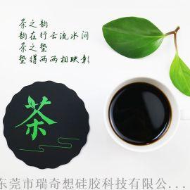 瑞奇想硅胶材质的防滑垫专业可定制隔热餐垫及茶杯垫
