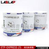 ETP-EXPRESS 25装订机械胀紧套