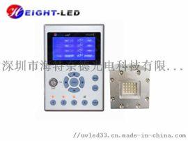UVLED固化机 UV油墨固化 喷墨喷码可定制