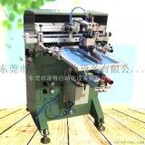 铁杆 铁桶丝网印刷机