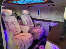上海青浦汽车内饰改装商务车内饰改装航空座椅木地板