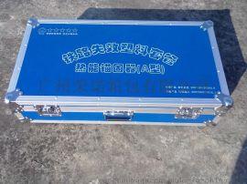 铁路抢修工具箱,网络抢修工具箱