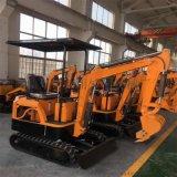 市政工程水利建設挖掘機 工程專用小型挖掘機 六九重